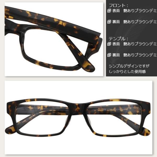 メガネ 度付き Plastic frame only  MB1271-52  プラスチック セル フレーム (近視・遠視・乱視・老視に対応)|rule|09