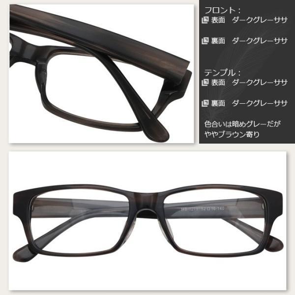 メガネ 度付き Plastic frame only  MB1271-52  プラスチック セル フレーム (近視・遠視・乱視・老視に対応)|rule|10
