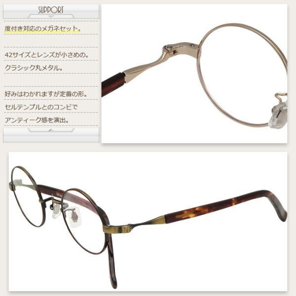 メガネ 度付き MBG017-42  丸メガネ クラッシック(アンティーク)  眼鏡フレーム (近視・遠視・乱視・老視に対応)|rule|07