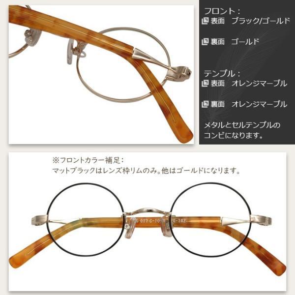 メガネ 度付き MBG017-42  丸メガネ クラッシック(アンティーク)  眼鏡フレーム (近視・遠視・乱視・老視に対応)|rule|08