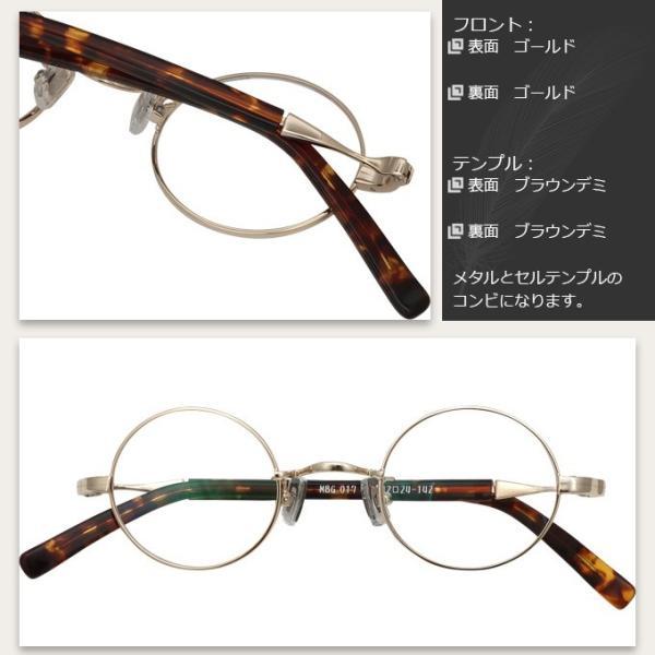 メガネ 度付き MBG017-42  丸メガネ クラッシック(アンティーク)  眼鏡フレーム (近視・遠視・乱視・老視に対応)|rule|09