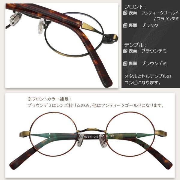 メガネ 度付き MBG017-42  丸メガネ クラッシック(アンティーク)  眼鏡フレーム (近視・遠視・乱視・老視に対応)|rule|10