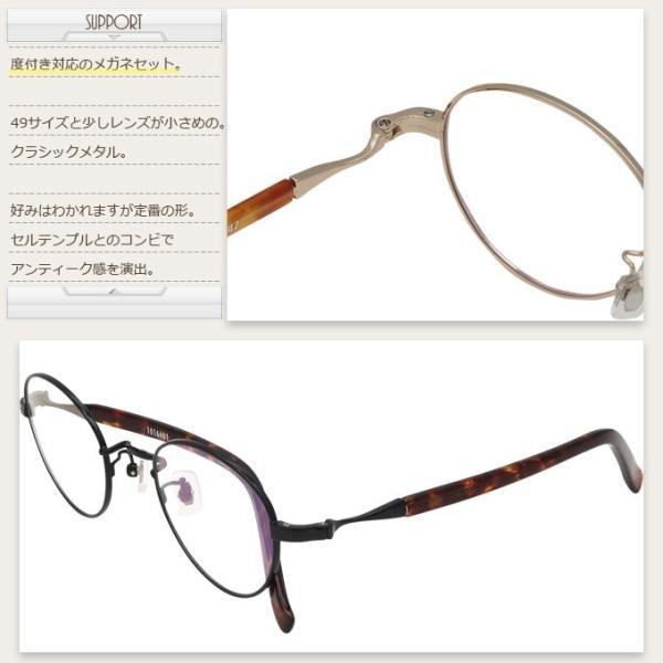メガネ 度付き MBG018-49  クラッシック(アンティーク)  眼鏡フレーム (近視・遠視・乱視・老視に対応)|rule|07