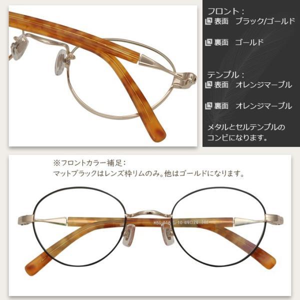 メガネ 度付き MBG018-49  クラッシック(アンティーク)  眼鏡フレーム (近視・遠視・乱視・老視に対応)|rule|08