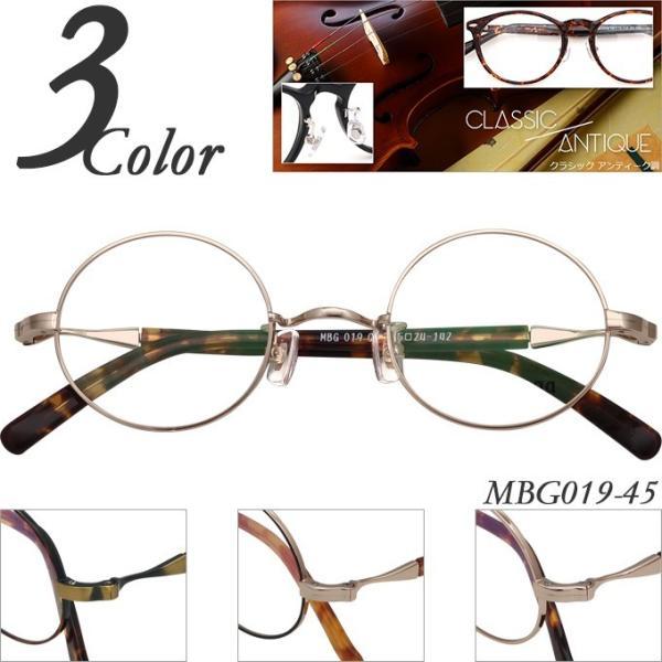 メガネ 度付き MBG019-45  丸メガネ クラッシック(アンティーク)  眼鏡フレーム (近視・遠視・乱視・老視に対応)|rule