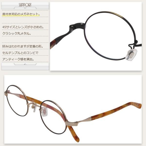 メガネ 度付き MBG019-45  丸メガネ クラッシック(アンティーク)  眼鏡フレーム (近視・遠視・乱視・老視に対応)|rule|07