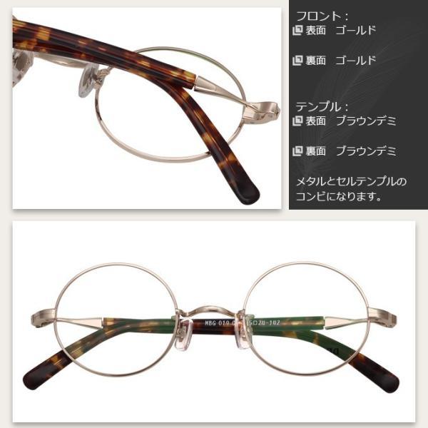 メガネ 度付き MBG019-45  丸メガネ クラッシック(アンティーク)  眼鏡フレーム (近視・遠視・乱視・老視に対応)|rule|09