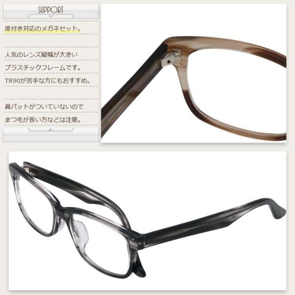 メガネ 度付き Plastic frame only  YS165-53  プラスチック セル フレーム (近視・遠視・乱視・老視に対応)|rule|07
