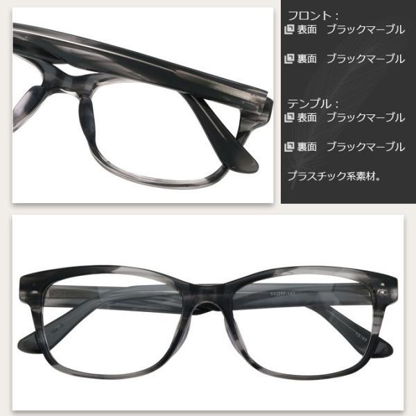メガネ 度付き Plastic frame only  YS165-53  プラスチック セル フレーム (近視・遠視・乱視・老視に対応)|rule|08