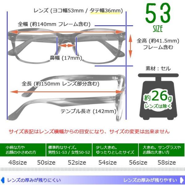 メガネ 度付き Plastic frame only  YS165-53  プラスチック セル フレーム (近視・遠視・乱視・老視に対応)|rule|10