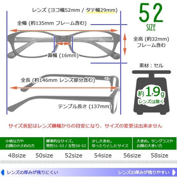 メガネ 度付き Plastic frame only  YS207-52  プラスチック セル フレーム 近視・遠視・乱視・老視に対応|rule|11