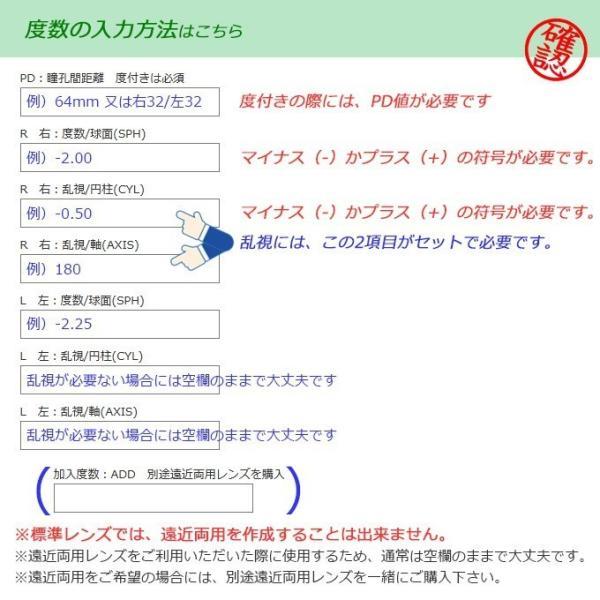 メガネ 度付き Plastic frame only  YS207-52  プラスチック セル フレーム (近視・遠視・乱視・老視に対応)|rule|03