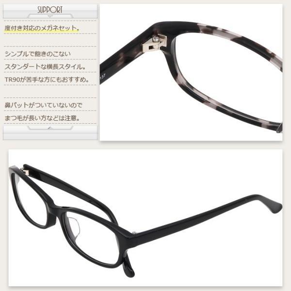 メガネ 度付き Plastic frame only  YS207-52  プラスチック セル フレーム 近視・遠視・乱視・老視に対応|rule|07
