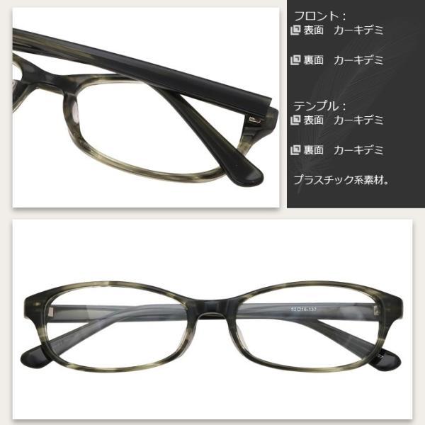 メガネ 度付き Plastic frame only  YS207-52  プラスチック セル フレーム 近視・遠視・乱視・老視に対応|rule|08