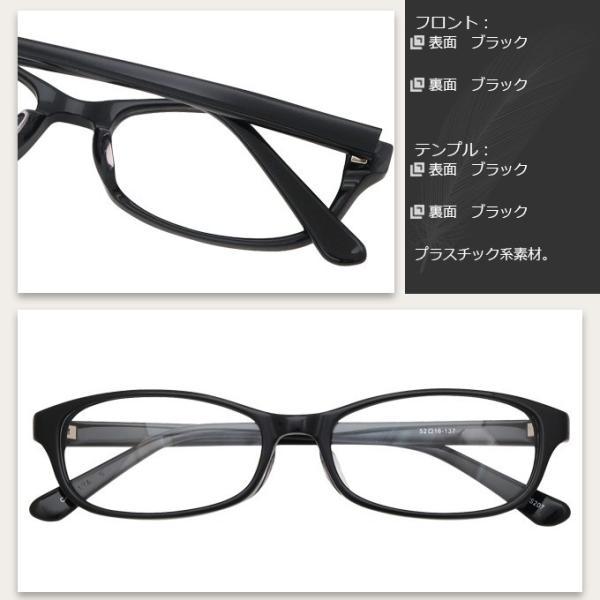 メガネ 度付き Plastic frame only  YS207-52  プラスチック セル フレーム (近視・遠視・乱視・老視に対応)|rule|10
