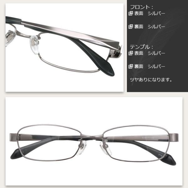 メガネ 度付き YT915-53 メタル(フルリム)  眼鏡フレーム (近視・遠視・乱視・老視に対応)|rule|11