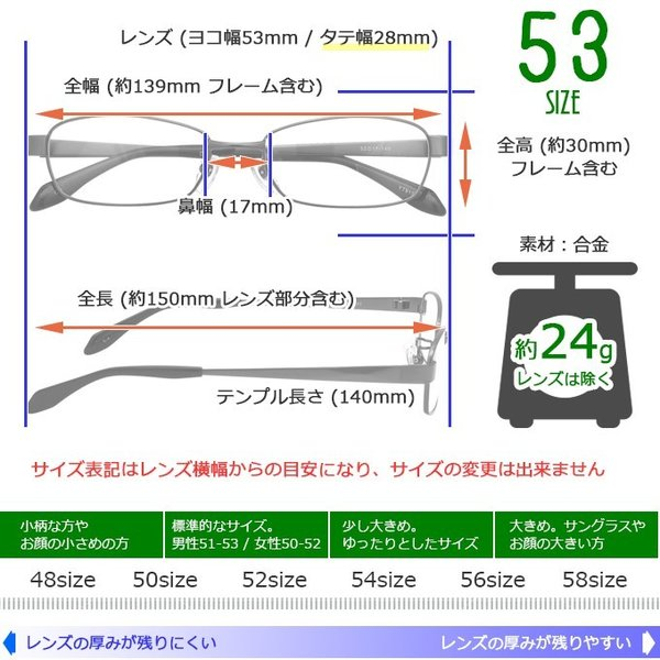 メガネ 度付き YT915-53 メタル(フルリム)  眼鏡フレーム (近視・遠視・乱視・老視に対応)|rule|12