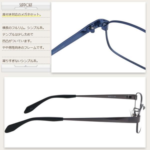 メガネ 度付き YT915-53 メタル(フルリム)  眼鏡フレーム (近視・遠視・乱視・老視に対応)|rule|07