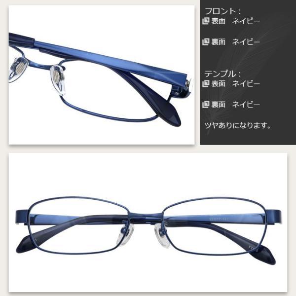 メガネ 度付き YT915-53 メタル(フルリム)  眼鏡フレーム (近視・遠視・乱視・老視に対応)|rule|08