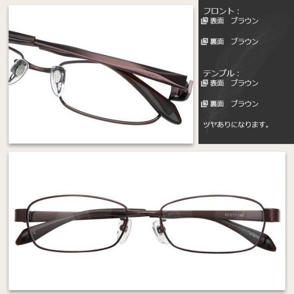 メガネ 度付き YT915-53 メタル(フルリム)  眼鏡フレーム (近視・遠視・乱視・老視に対応)|rule|09