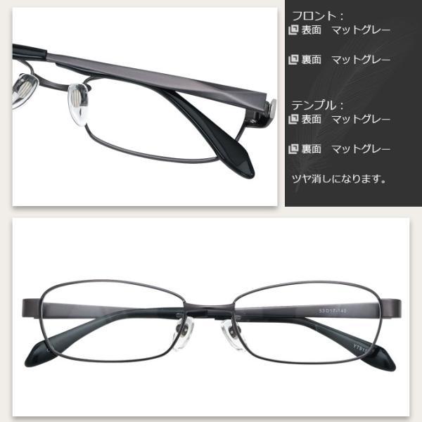 メガネ 度付き YT915-53 メタル(フルリム)  眼鏡フレーム (近視・遠視・乱視・老視に対応)|rule|10
