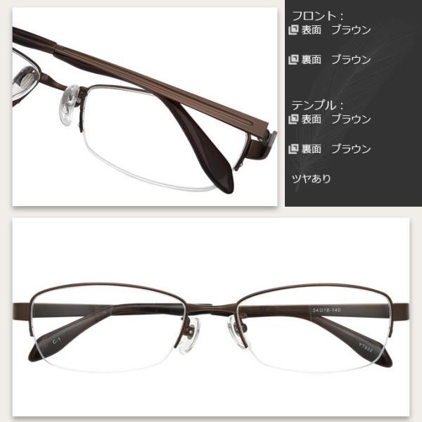 メガネ 度付き YT932-54 ハーフリム(ナイロール) 眼鏡フレーム (近視・遠視・乱視・老視に対応)|rule|11