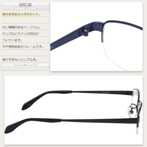 メガネ 度付き YT932-54 ハーフリム(ナイロール) 眼鏡フレーム (近視・遠視・乱視・老視に対応)|rule|07