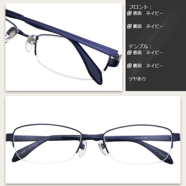 メガネ 度付き YT932-54 ハーフリム(ナイロール) 眼鏡フレーム (近視・遠視・乱視・老視に対応)|rule|08