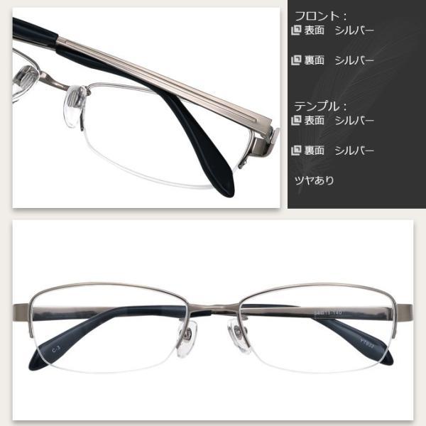 メガネ 度付き YT932-54 ハーフリム(ナイロール) 眼鏡フレーム (近視・遠視・乱視・老視に対応)|rule|09