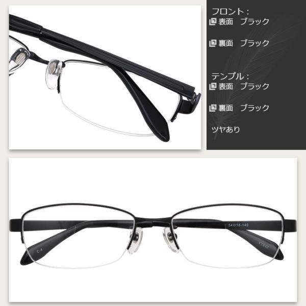 メガネ 度付き YT932-54 ハーフリム(ナイロール) 眼鏡フレーム (近視・遠視・乱視・老視に対応)|rule|10