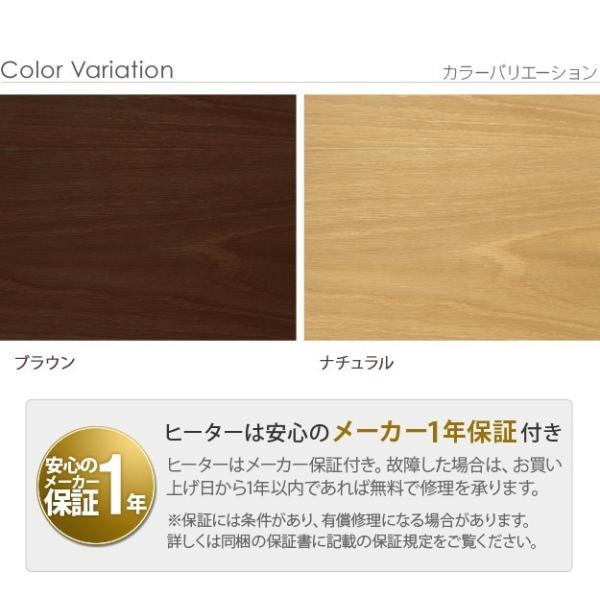こたつ こたつテーブル 長方形 日本製 大判 継脚 180x80cm おしゃれ