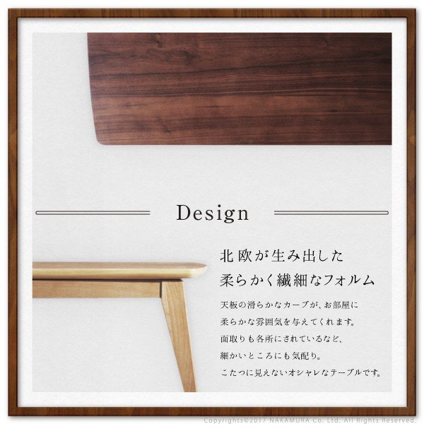 こたつセット 正方形 2点セット おしゃれ ダイニングテーブル 北欧 75x75cm こたつ本体 こたつ布団 撥水