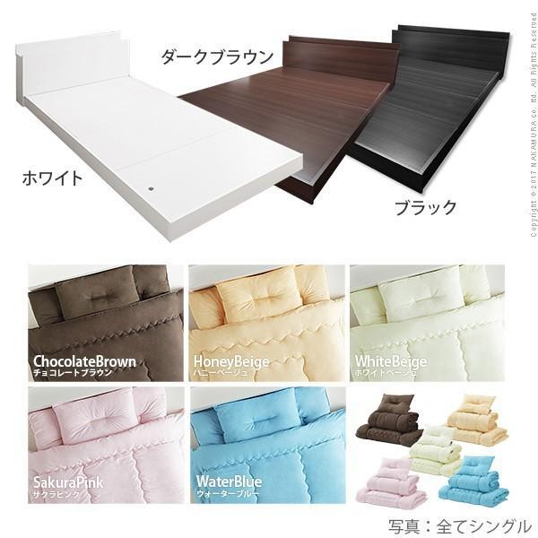 ベッド シングル コンセント 布団セット 敷布団 洗える ローベッド 3点セット|rumo5|02