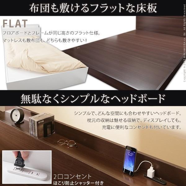 ベッド シングル コンセント 布団セット 敷布団 洗える ローベッド 3点セット|rumo5|03
