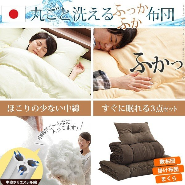 ベッド シングル コンセント 布団セット 敷布団 洗える ローベッド 3点セット|rumo5|05