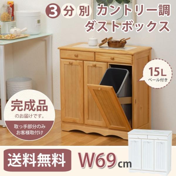 ダストボックス キッチン おしゃれ キッチンカウンター ゴミ箱 収納 キャスター付き|rumo5