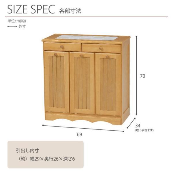 ダストボックス キッチン おしゃれ キッチンカウンター ゴミ箱 収納 キャスター付き|rumo5|06