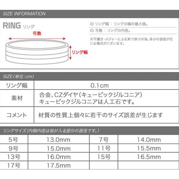 リング 指輪 シンプル ピンキーリング レディース|rumsee|04