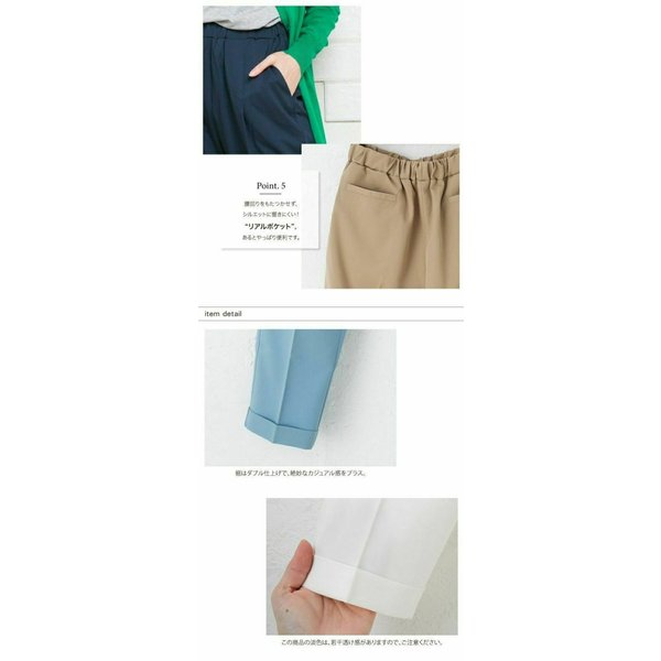 テーパードパンツ レディース ボトムス ツイル ロング丈 ウエストゴム 無地 ポケット ゆったり パンツ M L XL LL|rumsee|06