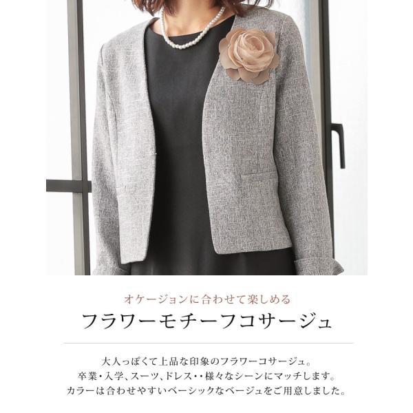 コサージュ ブローチ ヘアアクセ フラワー 羽 花 バラ 薔薇 レース リアルフェザー|rumsee|05
