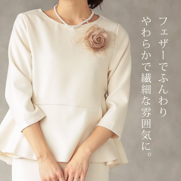 コサージュ ブローチ ヘアアクセ フラワー 羽 花 バラ 薔薇 レース リアルフェザー|rumsee|06
