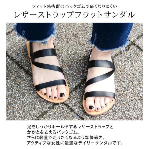フラットサンダル レディース 超軽量 レザーストラップ 靴 ブラック キャメル ホワイト シルバー 22.5cm 23.0cm 23.5cm 24.0cm 24.5cm|rumsee|03
