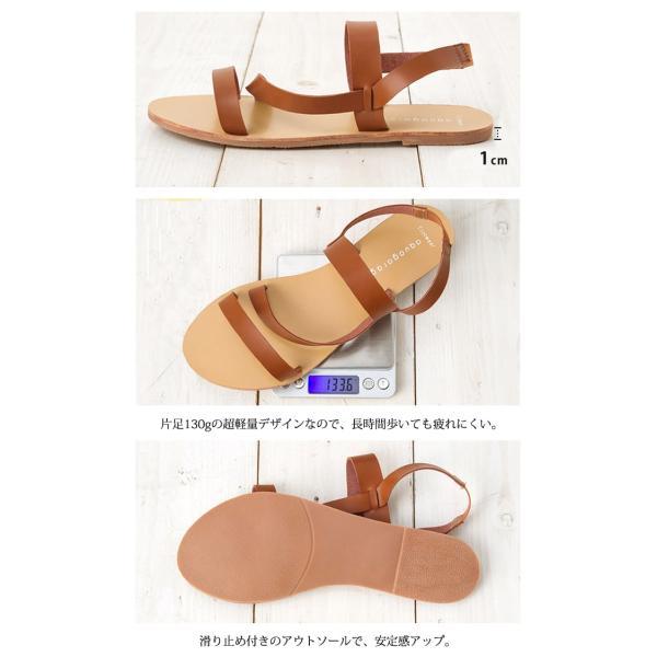 フラットサンダル レディース 超軽量 レザーストラップ 靴 ブラック キャメル ホワイト シルバー 22.5cm 23.0cm 23.5cm 24.0cm 24.5cm|rumsee|07