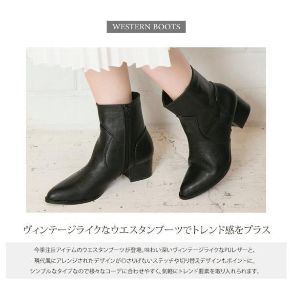 ウエスタンブーツ レディース ヴィンテージライク 靴 ショートブーツ ブラック ココア キャメル ダークブラウン|rumsee|02