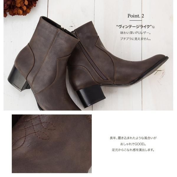 ウエスタンブーツ レディース ヴィンテージライク 靴 ショートブーツ ブラック ココア キャメル ダークブラウン|rumsee|04