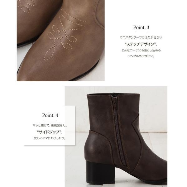 ウエスタンブーツ レディース ヴィンテージライク 靴 ショートブーツ ブラック ココア キャメル ダークブラウン|rumsee|05