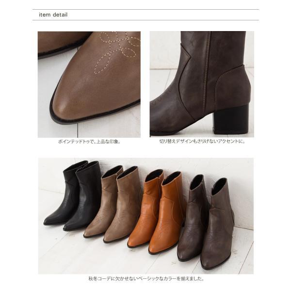 ウエスタンブーツ レディース ヴィンテージライク 靴 ショートブーツ ブラック ココア キャメル ダークブラウン|rumsee|06