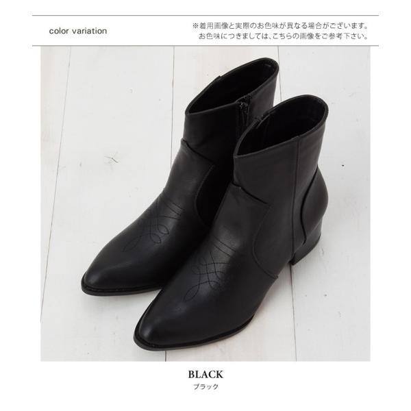 ウエスタンブーツ レディース ヴィンテージライク 靴 ショートブーツ ブラック ココア キャメル ダークブラウン|rumsee|08