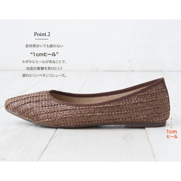 パンプス レディース ぺたんこ フラットシューズ 靴 ラタン調 ブラック ベージュ ブラウン シルバー|rumsee|04