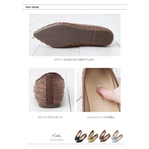 パンプス レディース ぺたんこ フラットシューズ 靴 ラタン調 ブラック ベージュ ブラウン シルバー|rumsee|05